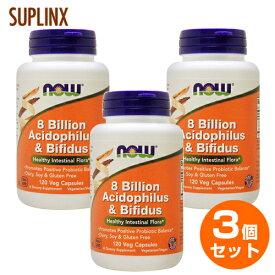 【3個セット】お得サイズ プロバイオティクス80億ミックス 120粒 071-02932 アシドフィルス菌