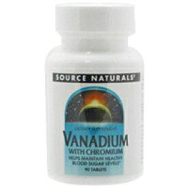 バナジウム&クロミウム サプリメント 健康サプリ サプリ ミネラル クロム 栄養補助 栄養補助食品 アメリカ タブレット サプリンクス