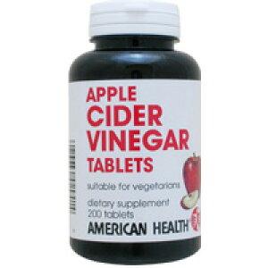 アップルサイダービネガー 200粒(リンゴ酢ダイエットに) 健康食品 健康酢 酢飲料 りんご酢 燃焼系 サプリンクス お酢飲料