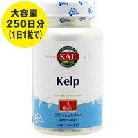 ケルプ(ヨウ素/ヨード 225mcg)250粒[サプリメント/健康サプリ/サプリ/ミネラル/ヨウ素/栄養補助/栄養補助食品/アメリカ/タブレット/サプリンクス]