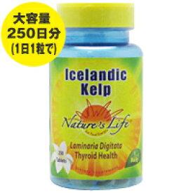 アイスランディック ケルプ(天然ヨウ素/ヨード 225mcg) 250粒[サプリメント/健康サプリ/サプリ/ミネラル/ヨウ素/栄養補助/栄養補助食品/アメリカ/タブレット/サプリンクス]