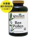 ビーポーレン(蜂花粉) 400mg 300粒 サプリメント 健康サプリ サプリ プロポリス 栄養補助 栄養補助食品 アメリカ カ…