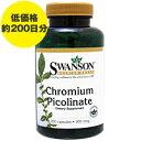 クロミウムピコリネート 200mcg 200粒[サプリメント/健康サプリ/サプリ/ミネラル/クロム/栄養補助/栄養補助食品/アメリカ/カプセル/サプリンクス]