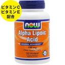 [ お得サイズ ] アルファリポ酸 100mg + ビタミンC&E 120粒[サプリメント/美容サプリ/サプリ/アルファリポ酸/αリポ酸/α-リポ酸/ビタミンC...