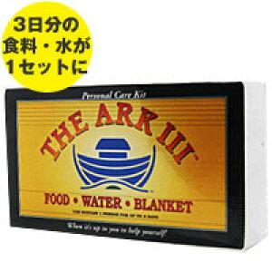 アークスリー (非常用食料・飲料水・保温用シートが1セットに。地震等災害時の備えに!) 防災関連グッズ 防災セット 防災セット・非常用持ちだし袋