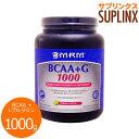 【SALE特価】 [ 大容量1kg ] BCAA(分岐鎖アミノ酸)+Lグルタミン ※グリーンアップル風味