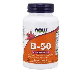 ビタミンB50 コンプレックス 100粒 サプリメント 健康サプリ サプリ ビタミン ビタミンB群 now ナウ 栄養補助 栄養補助食品 アメリカ カプセル サプリンクス