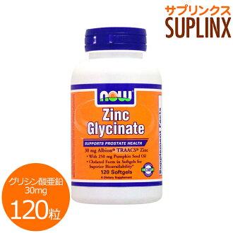 Suplinx Glycine Acid Zinc 30 Mg 120 Tablets Supplements And Health