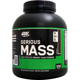 [ 大容量2.72kg ] シリアスマス ウェイトゲイナー ※チョコレート【weight gainer】