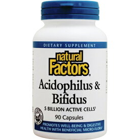アシドフィルス+ビフィズス菌 50億(ラムノサス菌配合) 90粒 アシドフィルス菌