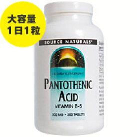 パントテン酸(ビタミンB5) 500mg 200粒[サプリメント/健康サプリ/サプリ/ビタミン/パントテン酸/栄養補助/栄養補助食品/アメリカ/タブレット/サプリンクス] ビタミンB5・パントテン酸