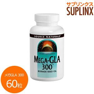 メガGLA 300(ガンマリノレン酸 300mg含有/ボラージオイル)60粒[サプリメント/健康サプリ/サプリ/植物/ハーブ/栄養補助/栄養補助食品/アメリカ/ソフトジェル/サプリンクス] 植物性エキス