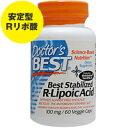 ベスト 安定型 Rリポ酸 100mg (R型アルファリポ酸) 60粒 [サプリメント/美容サプリ/サプリ/アルファリポ酸/αリポ酸…