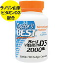 ベスト ビタミン D3 2000IU 180粒 サプリメント 健康サプリ サプリ ビタミン ビタミンD 栄養補助 栄養補助食品 アメリ…
