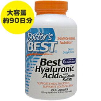 [profit size] 180 [the supplement / beauty supplement / supplement /  collagen / hyaluronic acid / economical / nutritional aid / supplement /  United