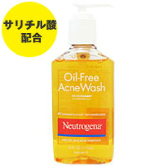 Oil-free Akune wash (oily skin / face-wash) 177 ml [skin care / face-wash /  liquid / skin] face wash