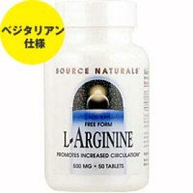 Lアルギニン 500mg 50粒 サプリメント 健康サプリ サプリ フコイダン 栄養補助 栄養補助食品 アメリカ タブレット サプリンクス