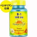 ビタミンB1 (チアミン) 500mg 50粒 [サプリメント/健康サプリ/サプリ/ビタミン/ビタミンB1/栄養補助/栄養補助食品/アメリカ/タブレット/サプリンクス]