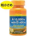 ビタミンA 10000IU(ビタミンD 400IU配合) 30粒 [サプリメント/健康サプリ/サプリ/ビタミン/ビタミンA/栄養補助/栄養…