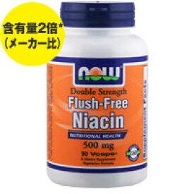 ダブルストレングス フラッシュフリー ナイアシン(ビタミンB3)500mg 90粒[サプリメント/健康サプリ/サプリ/ビタミン/ナイアシン/now/ナウ/栄養補助/栄養補助食品/アメリカ/カプセル] ビタミンB3・ナイアシン