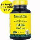 PABA 1000mg (パラアミノ安息香酸/タイムリリース型) 60粒[サプリメント/健康サプリ/サプリ/ビタミン/ビタミンB群/N…