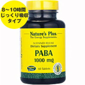 PABA 1000mg (パラアミノ安息香酸/タイムリリース型) 60粒[サプリメント/健康サプリ/サプリ/ビタミン/ビタミンB群/Nature'sPlus/ネイチャーズプラス/栄養補助/栄養補助食品/アメリカ/サプリンクス]