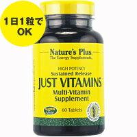 ジャスト ビタミンズ (タイムリリース型 マルチビタミン) 60粒[サプリメント/健康サプリ/サプリ/ビタミン/マルチビタミン/Nature'sPlus/ネイチャーズプラス/栄養補助/栄養補助食品/アメリカ/サプリンクス]