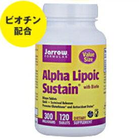 お得サイズ アルファリポ酸 + ビオチン(ビタミンH) 120粒 サプリメント 健康サプリ サプリ ビタミン ビオチン ビタミンB群 スキンケア ヘアケア 肌 髪 お徳用 栄養補助 栄養補助食品 アメリカ ビタミンB7・ビオチン