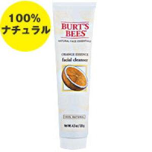 オレンジ エッセンス フェイシャル クレンザー(敏感・乾燥・混合肌 洗顔) 120g スキンケア 洗顔 ジェル 肌 サプリンクス 洗顔ジェル