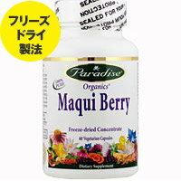 マクイベリー(マキベリー) 400mg 60粒[サプリメント/健康サプリ/サプリ/植物/ハーブ/栄養補助/栄養補助食品/アメリカ/カプセル]