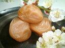 ★送料無料・無添加・無着色★和歌山の梅農家にしかわのすっぱい梅干し1kg