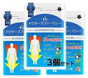 健康維持にピッタリなサプリメント ツルレイシ 180粒 3袋 (ドクターズファーマシー)