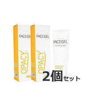 オパシー オールインワンフェイスゲル100g 2本※オパシー・オールインワンフェイスゲルは、化粧水・乳液・美容液・クリーム・パックの5つの役割が1つに詰まった多機能ゲルです。