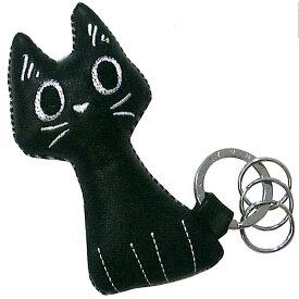 【送料200円ゆうパケットでお届け】ノアファミリーJ-CATキーリング ブラック
