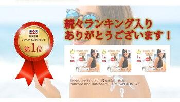 海外で大人気!新発売送料無料コンブチャエンザイムパウダーダイエット菌活美容酵素