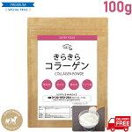 https://image.rakuten.co.jp/supplemarche/cabinet/new-bn/healthpowder/tukicola-marine.jpg