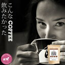 ダイエットコーヒー デカフェ バターコーヒー 90g(約30杯) ゼロカフェ カフェインレス MCTオイル 乳酸菌 コラーゲン …