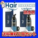 送料無料2本セット ヘアー アドバンスド バイ リバイタラッシュ(Hair ADVANCED by RevitaLash)46ml×2本/泡タイプ