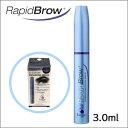 ラピッドブロウ RapidBrow(海外版/3.0ml) 眉毛用の美容液【普通便発送】