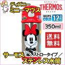 【送料無料】サーモス ステンレス水筒【ミニーマウス ドット/Minnie Mouse】(約350ml)ワンタッチオープン・ストロー(携帯保冷マグ)/Thermo...