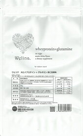 ウェリナ ホエイプロテイン + グルタミン 杏仁豆腐味800g(400g×2)★森拓郎★