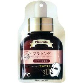 ユニバーサルトレーダーズ『センスオブケア 3Dマスク プラセンタ 1枚入り』