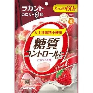 サラヤ株式会社 ラカントカロリーゼロ飴 いちごミルク味 60g×20袋セット