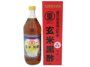 丸重 玄米黒酢0.9L