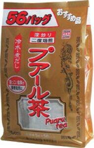 山本漢方製薬株式会社 お徳用 プアール茶5g×52包