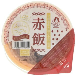 幸南食糧株式会社北海道産 大納言小豆 使用 無菌パック 赤飯 (国産) 120g×12個