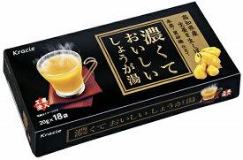 クラシエ薬品株式会社クラシエしょうが湯濃くておいしいしょうが湯 360g(20g×18袋入)×5個セット