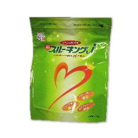 キッセイ薬品工業株式会社 スルーキングi 770g【とろみ調整食品】【この商品は発送までに5−7日かかります】