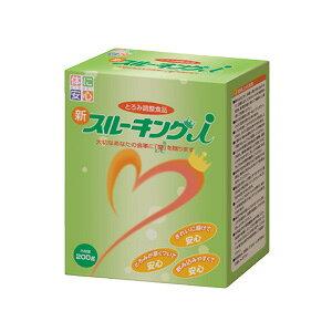 キッセイ薬品工業株式会社 新スルーキングi 200g