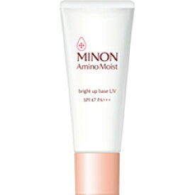 第一三共ヘルスケア株式会社ミノンアミノモイストブライトアップベース UV 25g(約50日分)<SPF47 PA+++ 紫外線吸収剤不使用。ノンケミカルタイプ><化粧下地>